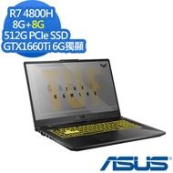 ASUS FA706IU 17.3吋電競筆電 Ryzen7 4800H/GTX1660Ti 6G獨顯/8G+8G/512G PCIe SSD/Win10/TUF Gaming/特仕版