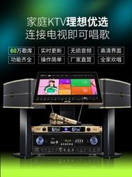 【限時下殺!】點歌機 家庭KTV音響套裝 全套 家用功放套裝卡拉ok音箱點歌機