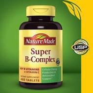 【先驅者】美國瘋 Nature Made Super B-Complex 萊萃美 超級B群 + 維他命C 460顆