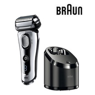 Braun  百靈 Series 9 系列 電動刮鬚刀9095cc