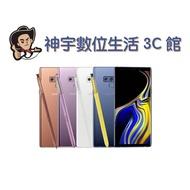 Samsung Galaxy Note9 128G 白/藍/銅/紫 蘋果授權經銷商 高雄實體店面