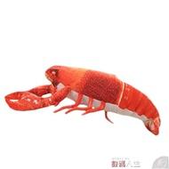 抱枕創意大龍蝦抱枕仿真公仔布娃娃玩偶小龍蝦搞怪吃貨禮物搞笑男生 數碼人生