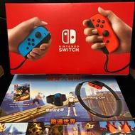 Switch 紅藍主機+健身環大冒險(恰中)