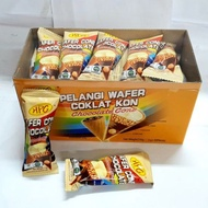 HPG Ice Cream Cone - Wafer Chocolate 11g x 30's - MUST TRY