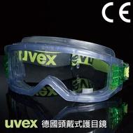 德國頭戴式護目鏡UVEX9301