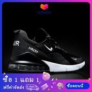 QY 2020 AIRMAXรองเท้าผ้าใบผช รองเท้าเด็ก รองเท้าผ้าใบดำ รองเท้าวิ่งหญง รองเท้าวิ่ง รองเท้าวิ่ง ซื้อ 1 แถม 1 รองเท้าเเตะ รองเท้าคัชชูผญ รองเท้าคัชชูผญ รองเท้าคัชชู ผช รองเท้าผ้าใบชาย เหมาะกับทุกโอกาส กีโต้ รองเท้าเปิดส้นชาย หนัง รองเท้าแกมโบ โรลเลอร์เบลด
