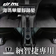LUXGEN 納智捷 海瑪腳踏墊 台灣製 海馬 S3 S5 U5 U6 U7 M7 7MPV 5 Sedan TURBO