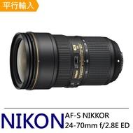 【Nikon 尼康】AF-S NIKKOR 24-70mm f/2.8E ED VR 全片幅標準變焦鏡頭(平行輸入)
