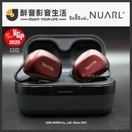 【醉音影音生活】現貨-日本 NUARL N6 Pro 真無線藍牙耳機.HDSS/藍牙5.0/55小時.公司貨NT01AX