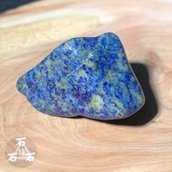 【石頭石頭石頭】青金石原礦 Lazurite