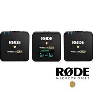 【RODE】羅德 Wireless GO II 一對二 雙通道無線麥克風(公司貨 2.4GHz RDWIGOII GO2)