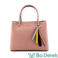 Bo derek 造型側邊手提斜背包-粉色