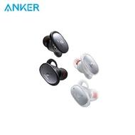 【Anker】 A3909 SoundCore Liberty 2 Pro 真無線藍牙耳機 同軸聲音構造 公司貨 黑 白