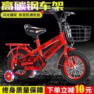 Ultralight Road Bike Pedals Anti-SlipKanak-Kanak Kanak-Kanak Basikal Budak Lelaki2-3-4-5-6-7-10Tahun Kanak-Kanak Perempuan Kanak-Kanak Basikal Bayi Basikal Kereta Bayi