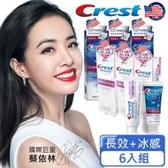 美國Crest-3DWhite專業鎖白牙膏組(116g長效清新3入+99g冰感亮白3入) 送歐樂B無蠟牙線(50公尺2入)