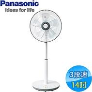 Panasonic國際牌 14吋 3段速微電腦DC直流電風扇 F-S14KM