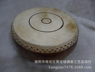 A version of 8-inch flat drum small red drum War drum Waist drum Early education drum Cowhide drum Percussion drum Zhiyin Drum Factory Buddha