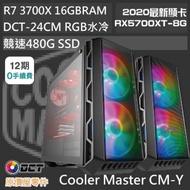 【DCT】酷瑪-CM-Y-電競主機 DCT-CM4  (R7 3700X/芝奇 8G DDR4-3000*2/金士頓 480GB SSD/華碩 TUF 3-RX5700XT-O8G-GAMING/酷