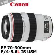 Canon EF 70-300mm f/4-5.6L IS USM *(平輸) - 加送專用拭鏡筆+減壓背帶
