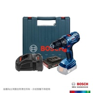 【BOSCH 博世】18V 鋰電震動電鑽套裝組 GSB 180-LI 2.0Ah