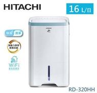 【佳麗寶】留言再享折扣優惠(HITACHI日立) 16公升清淨型除濕機【RD-320HH】