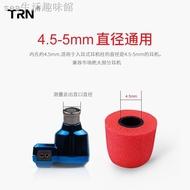 TRN耳機 入耳式慢回彈降噪記憶棉耳套T200耳塞海綿C套耳帽配件