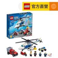 【LEGO 樂高】城市系列 警察直升機追擊戰 60243 交通工具 磁鐵(60243)