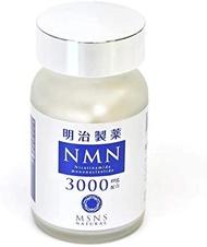 明治製藥NMN3000mg天然MSNS高純度NMN