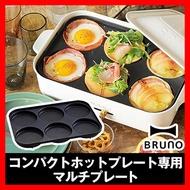 日本BRUNO多功能鑄鐵鍋BOE021-萬用六格烤盤(2-3人份量)-日本必買 日本樂天代購 (3240*1.3)/ 件件含運