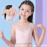 ชุดชั้นในวัยรุ่นเด็กสาว 9-18 ปีเด็กวัยรุ่นเสื้อผ้าฝ้ายวัยแรกรุ่นหญิงการฝึกอบรมนักเรียนเกาหลีชุดชั้นในด้านบน