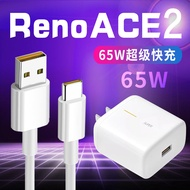 For Oppo Reno Series 65w Super Fast Charge Reno5 Ace2 Charger Head