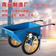 灰斗車 手推車工地家用建筑加厚搬運車載重人力勞動車實心輪胎灰斗車T