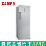 SAMPO聲寶242L直立式冷凍櫃SRF-250F_含配送到府+標準安裝
