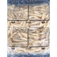 【逸嵐】-黃金脆薯∕2公斤∕滿1800免運∕冷凍脆薯∕薯條∕起司脆薯∕起司∕脆薯∕炸類∕早餐店∕美式餐廳∕炸薯條∕美式