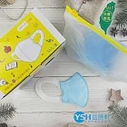 YSH益勝軒 台灣製 幼幼1-4歲3D立體口罩50入/盒-藍色 符合國家標準