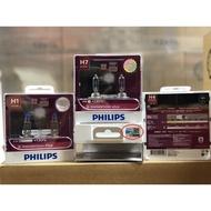 [機油倉庫]附發票店面PHILIPS X-tremeVisionPlus +亮130% (H1/H4/H7)車燈 夜勁光