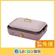 Iris Ohyama ricopa系列 MHP-R102 蒸烤兩用電烤盤 復古造型 多功能烤盤 日本 日本代購