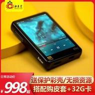 【星月】Hiby海貝 R3 PRO播放器Saber特別版hifi無損音樂隨聲聽MP3藍牙R3S