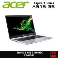 ACER 宏碁 Aspire 3 A315 A315-35-P8GM N6000/4G//1TB/15吋 文書 筆電