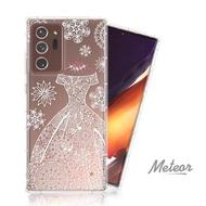 【Meteor】SAMSUNG Galaxy Note20 Ultra 5G 奧地利彩鑽空壓防摔手機殼(禮服)