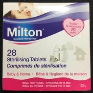 現貨 米爾頓 Milton 大錠 消毒液 消毒水 消毒錠 次氯酸 次氯酸水 零售 盒裝