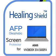 Laptop/NoteBook High Clear Oleophobic Screen Protector cover for ASUS VivoBook S14 S430FA
