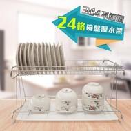 【熱銷好評】304不鏽鋼24格碗盤瀝水架(加大款瀝水碗盤架)