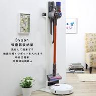 【TaKaYa】小米追覓吸塵器架主架/不含層架/Dyson/LGA9+可用(收納/可放掃地機器人/共二色)