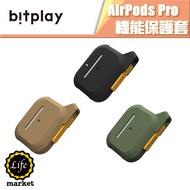 bitplay 適用 AirPods Pro 機能保護套