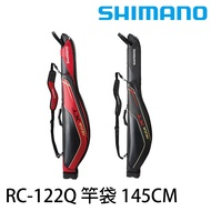 SHIMANO RC-122Q #145R [漁拓釣具] [竿袋]
