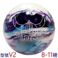 【DJ80 嚴選】I-WEI 維京人傳說V2 POLY高級保齡球8-11磅(型號V2)