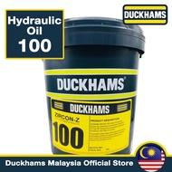 Duckhams Zircon Z 100 Antiwear Hydraulic Oil (18 liters)
