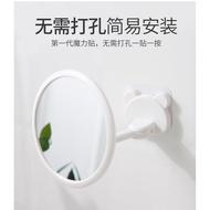 免打孔粘貼壁掛小鏡子 家用浴室掛牆式圓鏡 化妝台 化妝鏡 浴室鏡 梳妝鏡 衛生間牆上化妝鏡 梳妝鏡 桌上