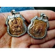 龍波瑪哈蘇拉薩 2557年 盾形四面神 紅銅版